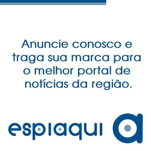 Banner Espiaqui Branco 300x300
