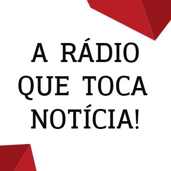 Anúncio 350x350 CBN Caruaru
